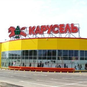 Гипермаркеты Большого Нагаткино