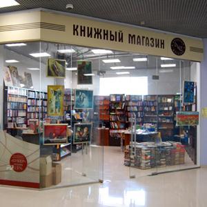 Книжные магазины Большого Нагаткино