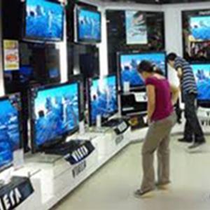 Магазины электроники Большого Нагаткино