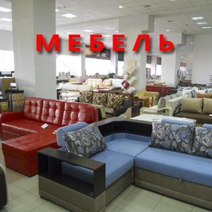 Магазины мебели Большого Нагаткино