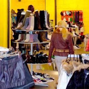 Магазины одежды и обуви Большого Нагаткино