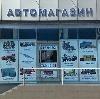 Автомагазины в Большом Нагаткино