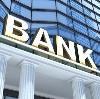 Банки в Большом Нагаткино