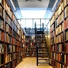 Библиотеки в Большом Нагаткино