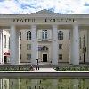 Дворцы и дома культуры в Большом Нагаткино