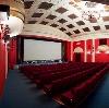 Кинотеатры в Большом Нагаткино