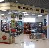 Книжные магазины в Большом Нагаткино