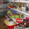 Магазины хозтоваров в Большом Нагаткино