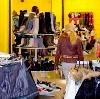 Магазины одежды и обуви в Большом Нагаткино