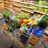 Магазины продуктов в Большом Нагаткино