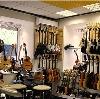 Музыкальные магазины в Большом Нагаткино