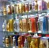 Парфюмерные магазины в Большом Нагаткино