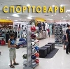 Спортивные магазины в Большом Нагаткино