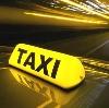 Такси в Большом Нагаткино