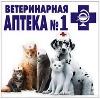 Ветеринарные аптеки в Большом Нагаткино