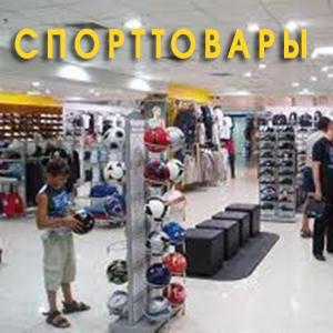 Спортивные магазины Большого Нагаткино